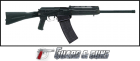 Saiga-12S version 044